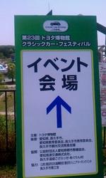 2012_05_27_11_56_33.jpg